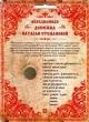 Неразменная денежка Натальи Степановой (светлая)